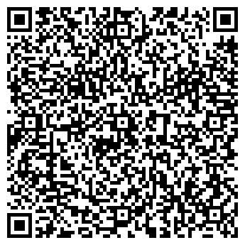 QR-код с контактной информацией организации Гуру Трэвэл, ЧП