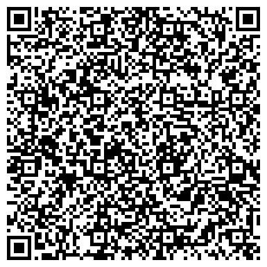 QR-код с контактной информацией организации Идриска тур, Туристическая компания