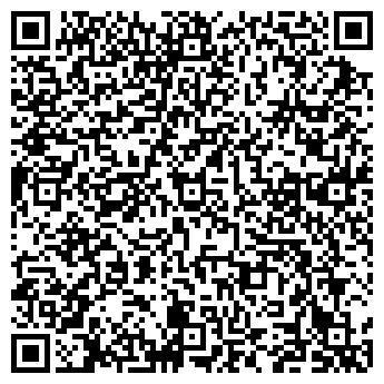 QR-код с контактной информацией организации Абаск Тур, ООО
