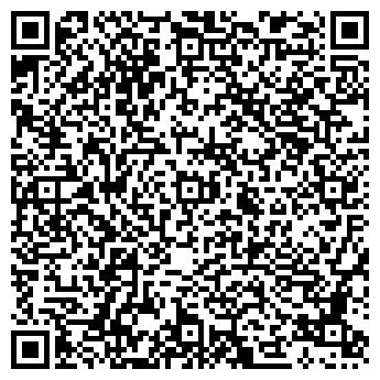 QR-код с контактной информацией организации Калипсо, ООО