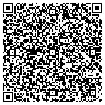 QR-код с контактной информацией организации Янтур, ЧП