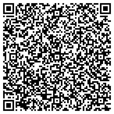 QR-код с контактной информацией организации Аста, Туристическая компания