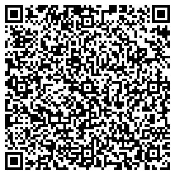 QR-код с контактной информацией организации Опен Ейр, ООО