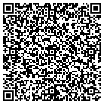 QR-код с контактной информацией организации А Тревел, ООО