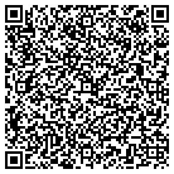 QR-код с контактной информацией организации Домино Тур - 7, ООО