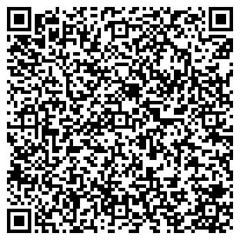 QR-код с контактной информацией организации Фешн-тревел, Компания