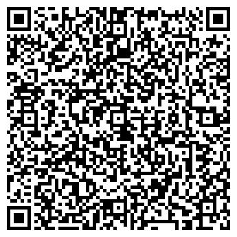 QR-код с контактной информацией организации Ганеж, ООО