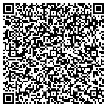 QR-код с контактной информацией организации Злагода Тур, ООО