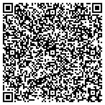 QR-код с контактной информацией организации Подолье Тревел, ООО