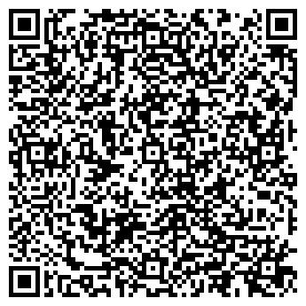 QR-код с контактной информацией организации Таурус Инк,ООО