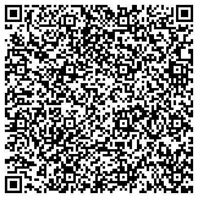 QR-код с контактной информацией организации Ла-Манш (туристическая компания), ООО