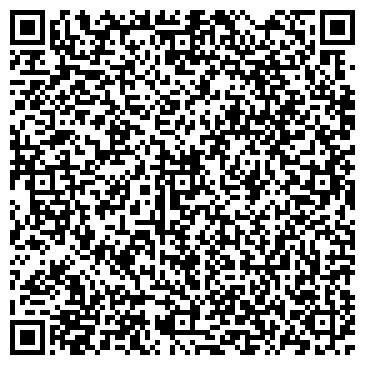 QR-код с контактной информацией организации Барбадос, ООО