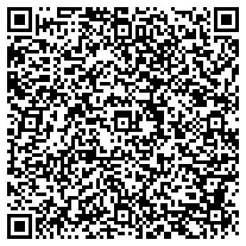 QR-код с контактной информацией организации Ами-Вояж, ООО