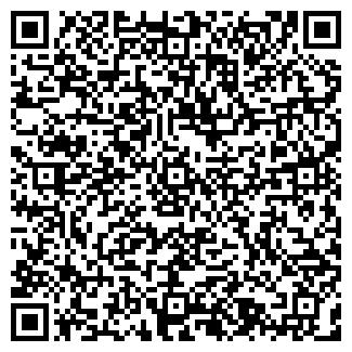 QR-код с контактной информацией организации А-Я ТУР, ООО