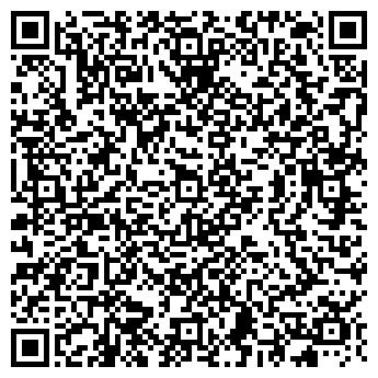 QR-код с контактной информацией организации Эден Тревел, ООО