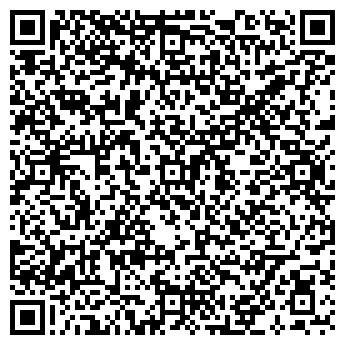 QR-код с контактной информацией организации Стелима, ЧП