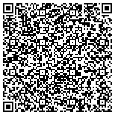 QR-код с контактной информацией организации Схидтур Турагентство, ООО