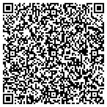 QR-код с контактной информацией организации Туристическая компания Яна, ООО