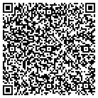 QR-код с контактной информацией организации Альтаир-тур, ООО