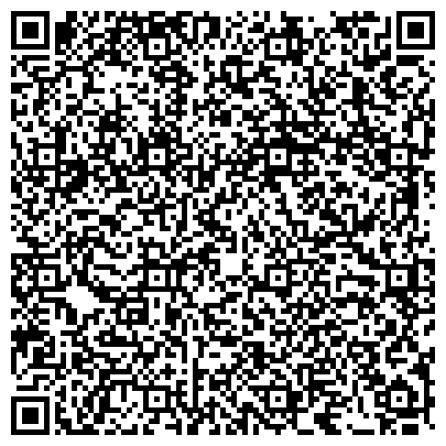 QR-код с контактной информацией организации HAVE REST (турагенство) Шкаровская А.В., ЧП