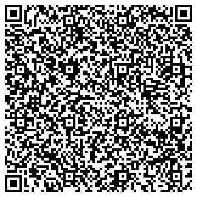 QR-код с контактной информацией организации Туристическое агентство Лия Круиз, ЧП