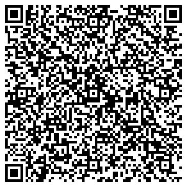 QR-код с контактной информацией организации Силаб, ООО