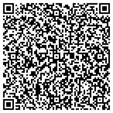 QR-код с контактной информацией организации Путь Успеха Т.К., ООО