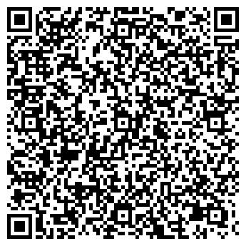 QR-код с контактной информацией организации Аванталь ТФ, ООО