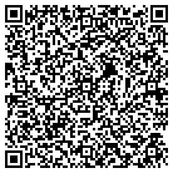 QR-код с контактной информацией организации Эль вояж, ООО
