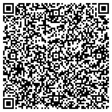 QR-код с контактной информацией организации Стиль Вояж, ЧП