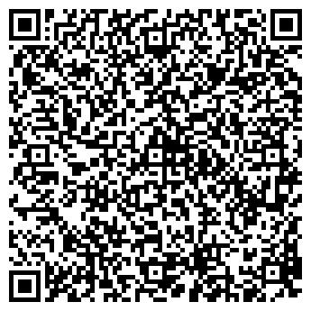 QR-код с контактной информацией организации Хайвей Тревел, ООО