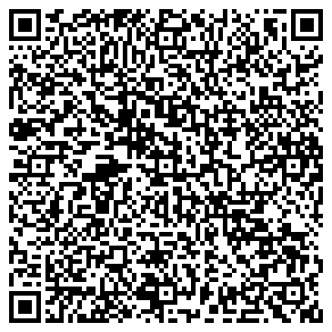 QR-код с контактной информацией организации Кристина-тур, Компания