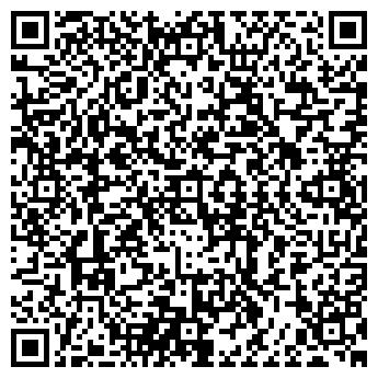 QR-код с контактной информацией организации Диаскурия, ООО