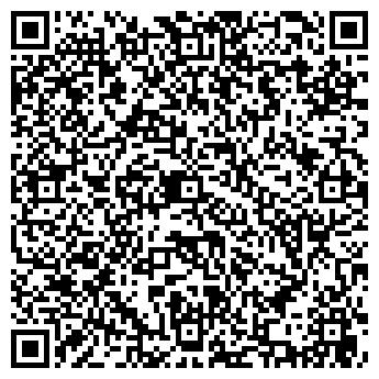 QR-код с контактной информацией организации SQSmail, ООО