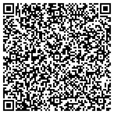 QR-код с контактной информацией организации Маншафт, ООО