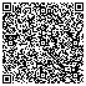 QR-код с контактной информацией организации Империя-С, ООО