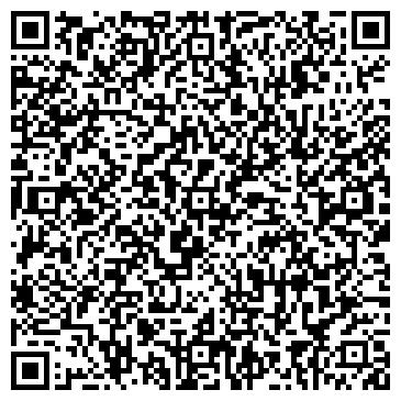 QR-код с контактной информацией организации Натали вояж-сервис ТК, ООО