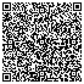 QR-код с контактной информацией организации Тревел Плаза, ООО