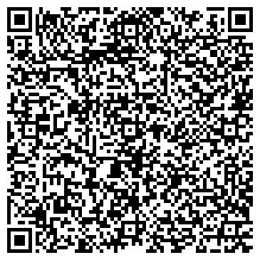 QR-код с контактной информацией организации Туристическая фирма Гелиос, ООО
