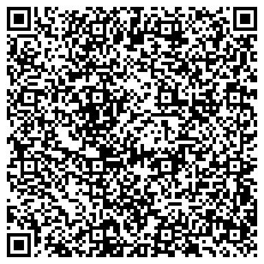QR-код с контактной информацией организации Туристическое агентство Мандарин, ООО