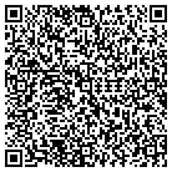 QR-код с контактной информацией организации Виза-тур, ЧП
