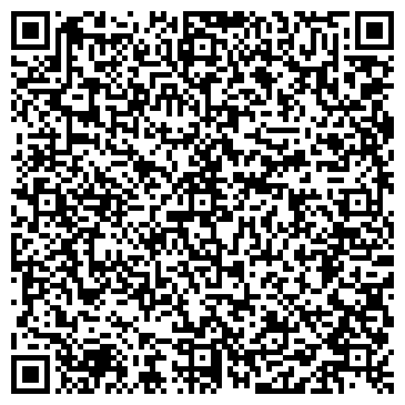 QR-код с контактной информацией организации Интернейшнл Туризм, ООО