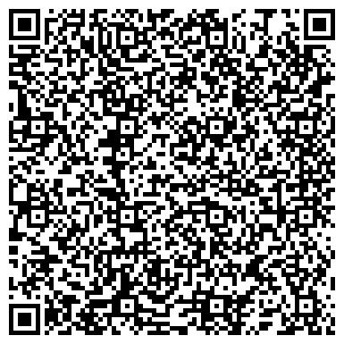 QR-код с контактной информацией организации АМД – Центр (турагенство), ООО