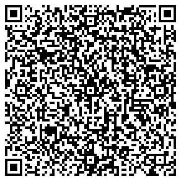 QR-код с контактной информацией организации Travel Company, OOO