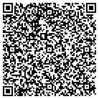 QR-код с контактной информацией организации Дария ТА, ООО