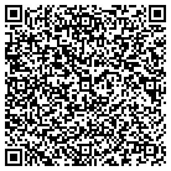 QR-код с контактной информацией организации Рест-тревел, ООО