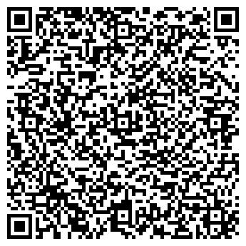 QR-код с контактной информацией организации Гала тур, ЧП