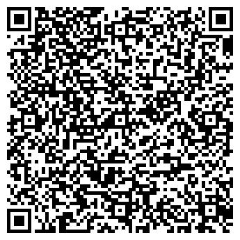 QR-код с контактной информацией организации Киев Трип, СПД