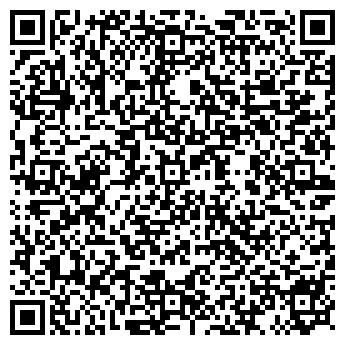 QR-код с контактной информацией организации Витив, ЧП