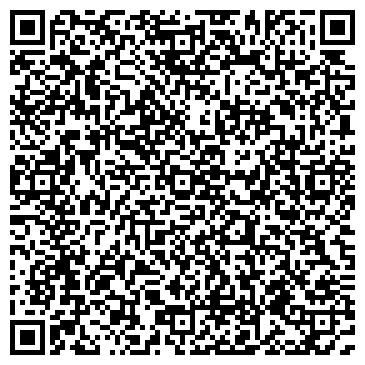 QR-код с контактной информацией организации Мари-Тур Интернейшнл, ООО